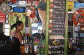 Uitgaan op Curacao in een van de vele trendy clubs