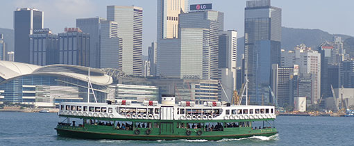 De ferry naar Kowloon