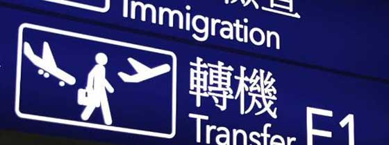 Haal het maximale uit je stop in Singapore